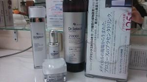 DSC_0740